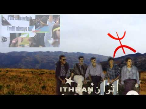 The Best Of Rif Music: Ithran N'arif video