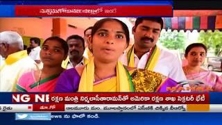 MLA Burugupalli Sesha Rao Participated in Inti Intiki Telugu desam | West Godavari Mahaa News
