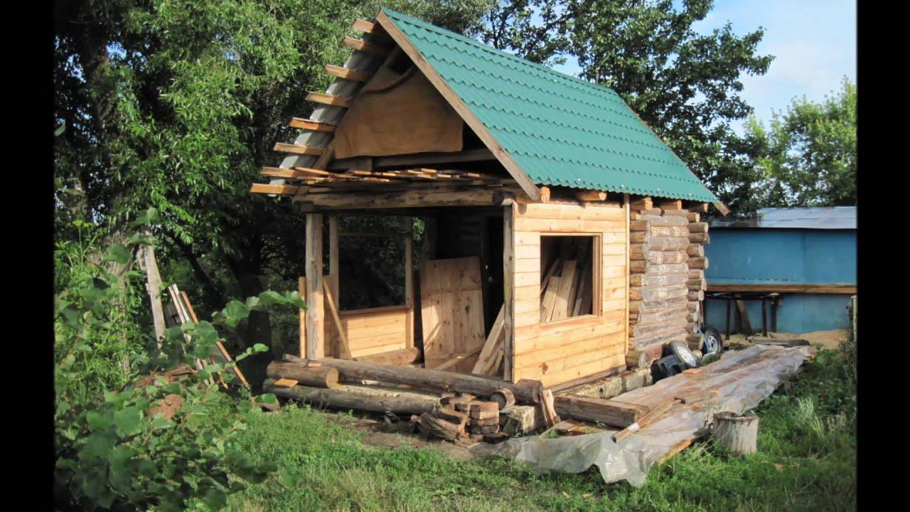 Как построить дёшево баню