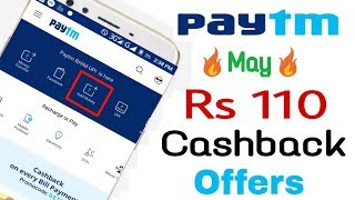 Paytm 110 Rs Cashback Offers || Free charge new  Rs 10 Promocode || Amazon 100 Rs Cashback Offer