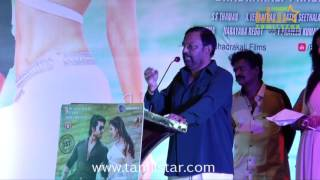 Bruce Lee 2 Movie Audio Launch Part 2