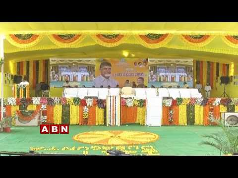 CM Chandrababu Naidu Lays Foundation Stone for IIIT and Public Meeting | Guntur | ABN Telugu