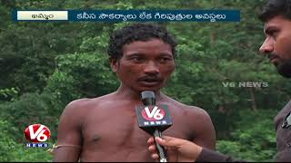 Special Story On Living Conditions Of Tribal Farmers In Khammam Dist