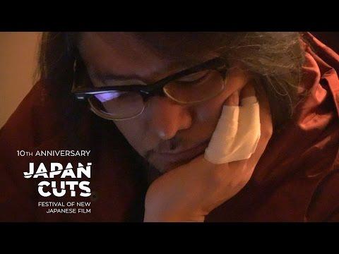 FAKE - Japan Cuts 2016