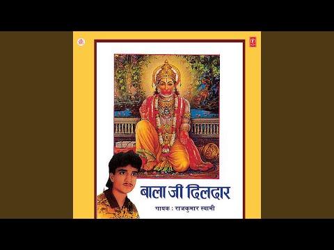हवा में उड़ता जाए रे मेरा राम दुलारा || SUPERHIT HANUMAN ...