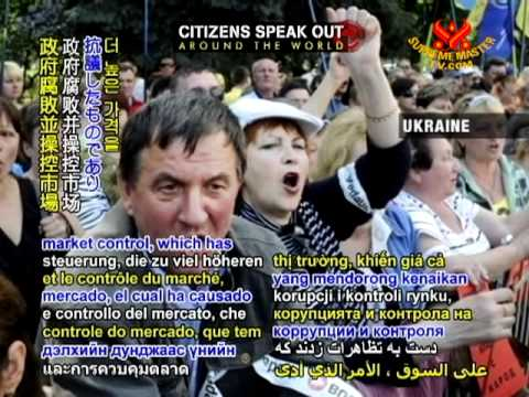 Citizens speak out - 21 May 2011
