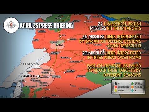 26 апреля 2018. Военная обстановка в Сирии. Минобороны РФ показало обломки сбитых ракет США.