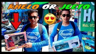I PLAYED THE CHEAPEST GAME & WON EXPENSIVE GIFTS || RC CARS,HELICOPTERS,TELEVISION,MOBILES 🔥😍