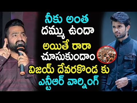 Jr.NTR Fans Warning To Vijay Deverakonda | Celebrity Updates | Tollywood News
