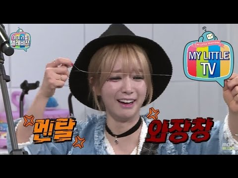 [My Little Television] 마이리틀텔레비전 - Cho ah's guitar lines were cut off 20150509