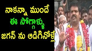 సంచలన వ్యాఖ్యలు Avanthi Srinivas Rao Challenge Reveals TDP Leaders Joining's YSRCP | Cinema Politics