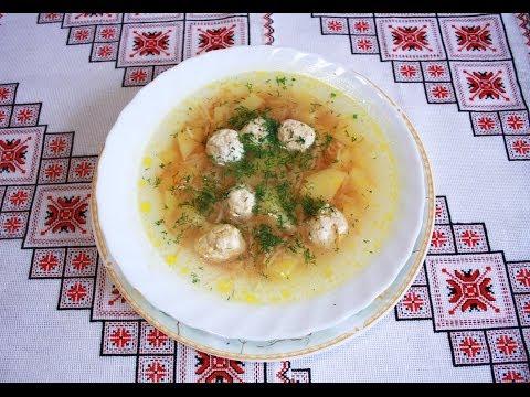 Суп с фрикадельками рецепт приготовления супы рецепты супов горячие блюда как приготовить суп с фрик
