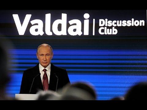 Путин четко ответил на вопросы.Валдай