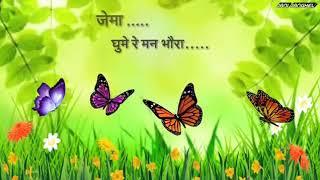Dari re dari new cg song  by n k yadav