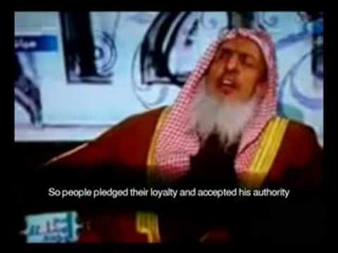 Shia scholar answering Wahabi Sheikh's questions-Arabic sub English