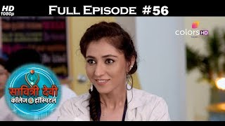 Savitri Devi College & Hospital - 31st July 2017 - Full Episode
