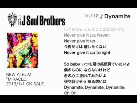 三代目 J Soul Brothers   【miracle】m12.dynamite video