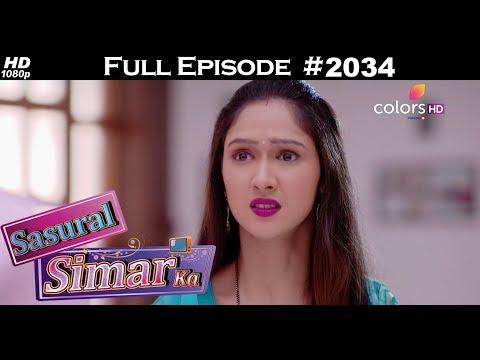 Sasural Simar Ka - 2nd February 2018 - ससुराल सिमर का - Full Episode thumbnail