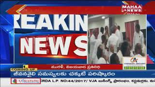 AP BJP President Haribabu Speech at BJP Leaders Meeting | Vijayawada