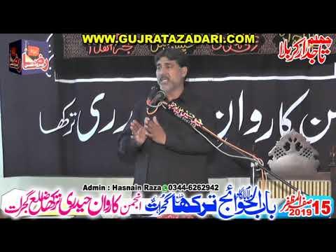 Zakir Ghulam Abbas Khokar | 15 Safar 2019 | Tarikha Gujrat || Raza Production