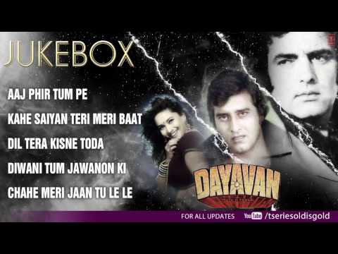 Dayavan Movie Full Songs | Vinod Khanna Madhuri Dixit Feroz...