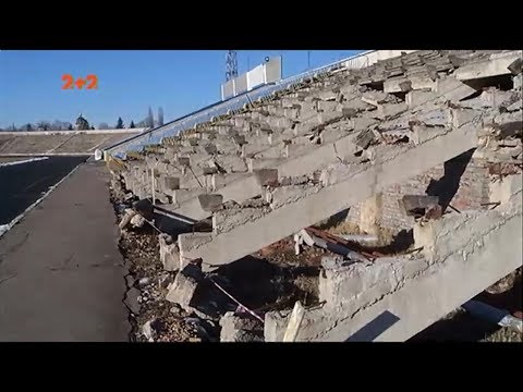 """За крок до єврокубків і без стадіону: коли вирішаться довколафутбольні проблеми """"Вереса"""""""