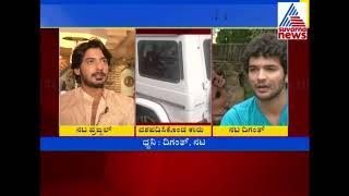 Actor Diganth and Prajwal Devaraj Deny Being Involved in Adikeshavulu Grandson's Accident