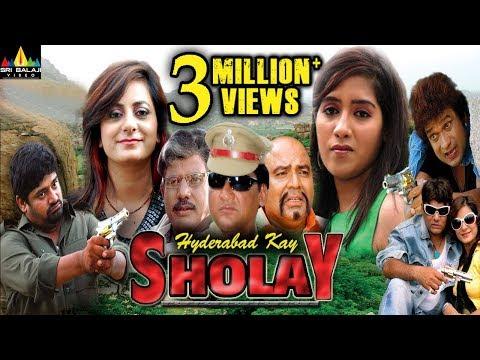 Hyderabad Kay Sholay   Hindi Latest Full Movies   Akbar Bin Tabar, Altaf Hyder   Sri Balaji Video streaming vf