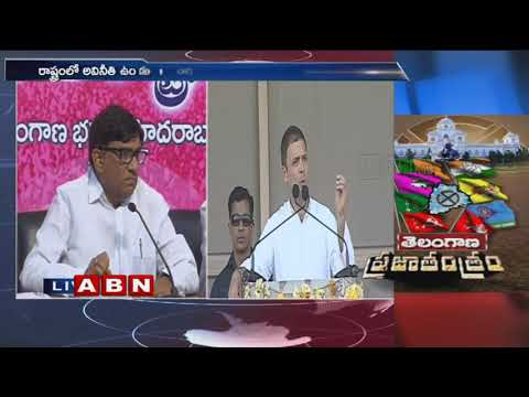 BJP and Congress parties involved in Defence scam ,says TRS MP Vinod   | ABN Telugu