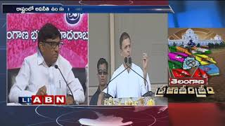 BJP and Congress parties involved in Defence scam ,says TRS MP Vinod
