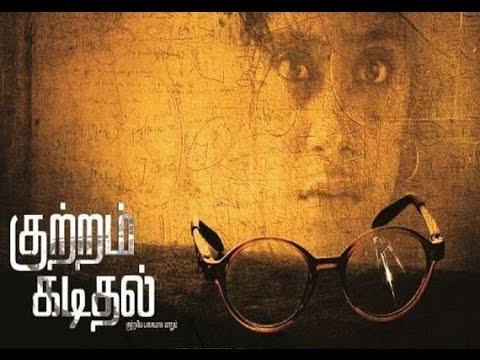 Kutram Kadithal Movie Online