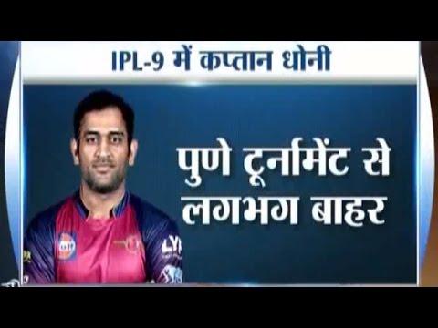 Cricket Ki Baat: I won't become the next Dhoni, says Virat Kohli