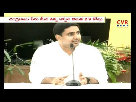 AP Minister Nara Lokesh Announces His Family Assets | CVR News