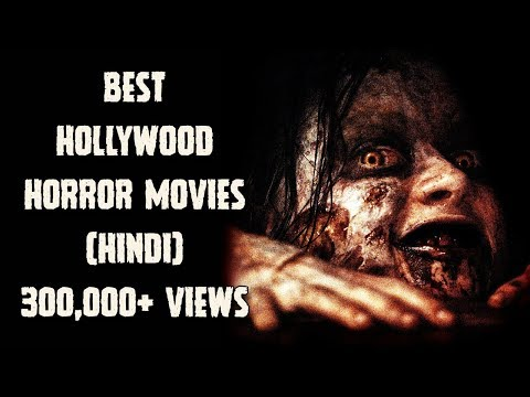 [हिन्दी] Top 5 Best Hollywood Horror Movies Of All Time In Hindi   Best English Horror Movies List thumbnail