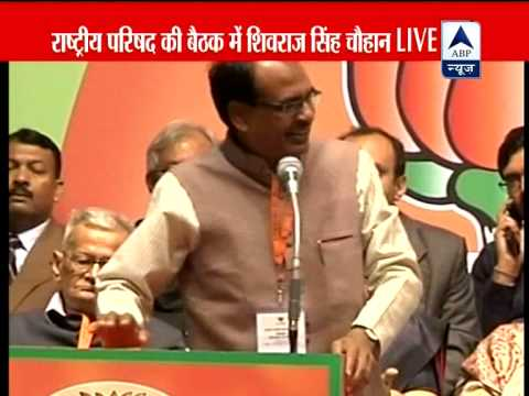 Shivraj Singh slams Congress in BJP conclave