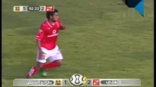 الاهلي والجيش 3 -1 دوري 2008-2009 - هدف احمد فتحي التاريخي
