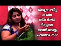 Serial Actress Suma  Exclusive  Interview  Part 3 || Telugu9