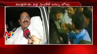 Kamineni Srinivas Fires on Jagan Behaviour at Nandigama Hospital || Travels Bus Accident || NTV