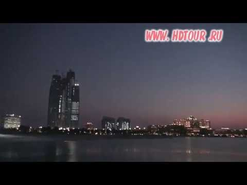 Abu-Dhabi Video Guide (UAE)