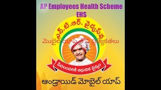 How to download EHS Employees Health Scheme NTR Vaidya seva mobile app