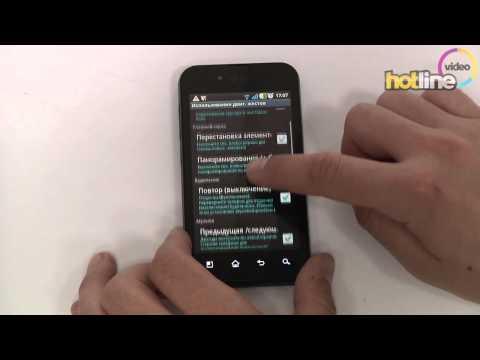 Обзор LG Optimus Black