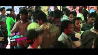 Romeo Vs Juliet Movie 1st & 2nd days Hall Report | Mahiya Mahi | Akassh | Bengali Film 2015
