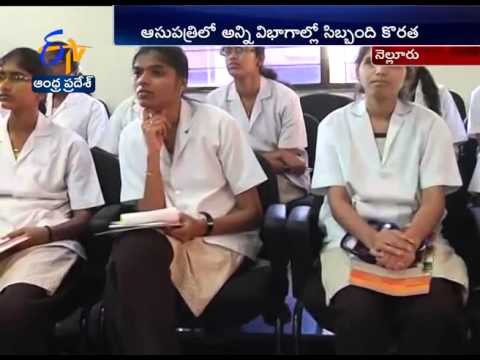Nellore Medical College Grilled In Various Problmes: ETV Report