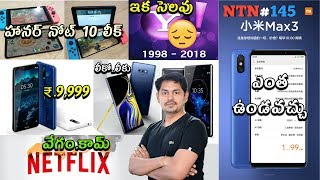 Nanis TechNews Episode 145: Nokia X5 With Display Notch | in Telugu ~ Tech-Logic
