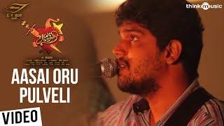 download lagu Aasai Oru Pulveli  Atta Kathi  Santhosh Narayanan gratis