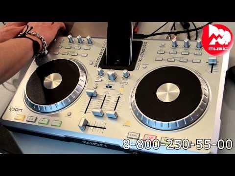 DJ-контроллер ION AUDIO DISCOVER DJ PRO