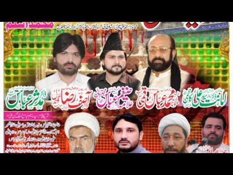 15 Rajab 2020 Live Majlis Aza (Ramzan Pura Gujranwala )