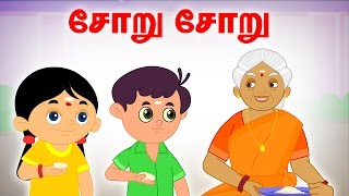 Soru Soru - Vilayattu Paadalgal - Chellame Chellam - Tamil Kids Songs - Playful Rhymes For Children