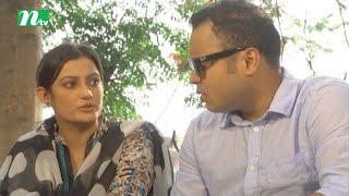 Bangla Natok Chowdhury Villa (চৌধুরী ভিলা) | Episode 18 | Directed by Himel Ashraf