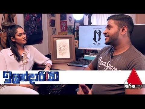 Ilandariya | ඉලංදාරියා | Sirasa TV | EP 23